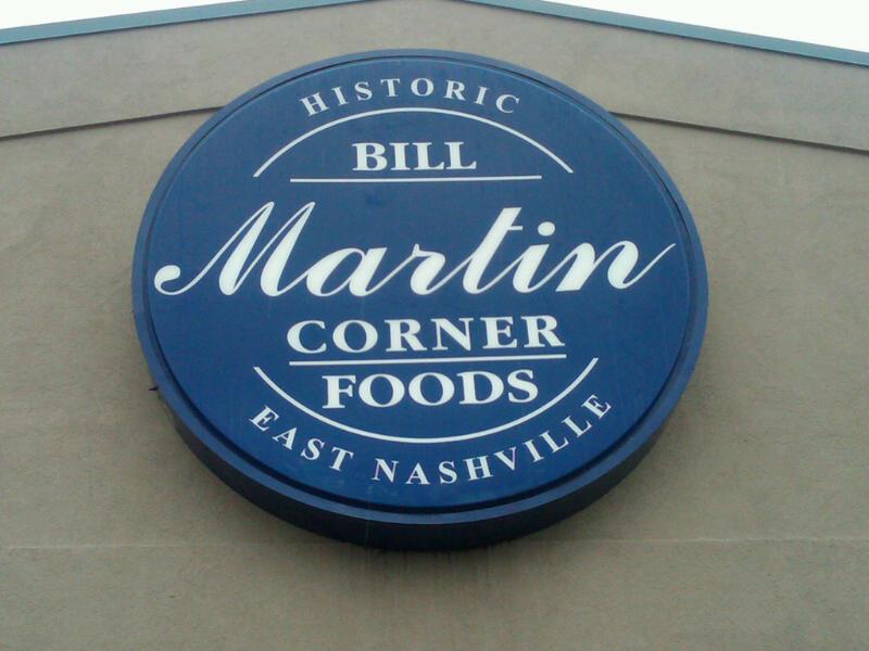 Bill Martin Corner Foods, Nashville TN
